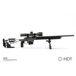 acc-mdt-chassis-01_1024x1024